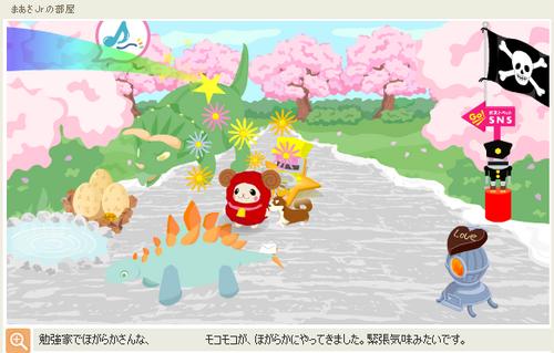 モコモコちゃん2#&Jr.png