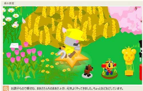 優ちゃん4&Jr.jpg